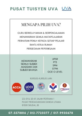 UVA Tuition Brochure Download - Malay